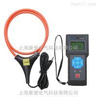 ETCR8000FA柔性大电流钳表/记录仪