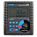 ETCR3000数字式接地电阻表