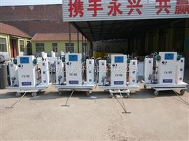 一体化污水处理设备化学法二氧化氯发生器价格优惠欢迎选购