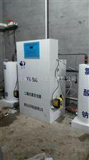 一体化污水处理设备厂家智能型二氧化氯发生器价格优惠欢迎选购
