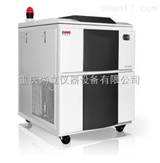 XF-8100 波长色散X射线荧光光谱仪