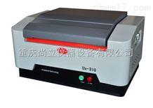 Ux-310X熒光光譜儀