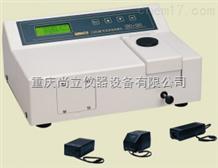 7202B型便携式可见分光光度计