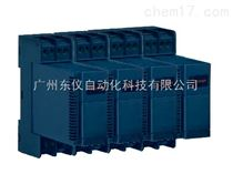 KLW-3131电阻信号隔离器|电阻信号转成4-20MA
