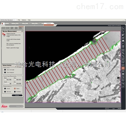 Leica Layer Thickness Expert