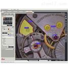 Leica LAS InteractivLeica LAS Interactive Measurement