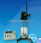 NSF-1石粉含量试验器