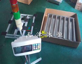 包装厂50kg滚筒秤,模拟量控制滚轴电子秤