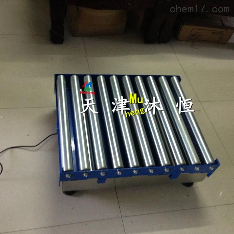 天津50公斤标签打印滚筒电子秤
