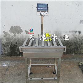 4-20mA模拟量输出信号滚筒电子秤