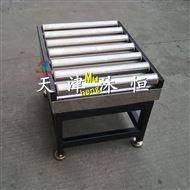 山东60kg不锈钢防腐滚轴电子秤