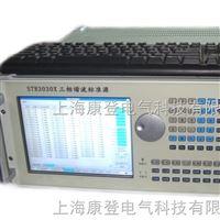 STR3030X三相谐波标准源