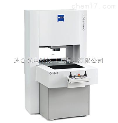 ZEISS O-INSPECT 442 蔡司复合式测量机
