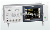 IM3533/IM3533-01LCR測試儀