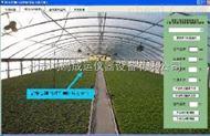 大棚环境智能监控远程温湿度水分光照监测系统