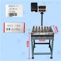 食品厂专用滚筒秤价格 滚筒电子称定制价格