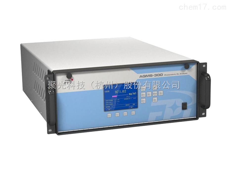 聚光科技(杭州)股份有限公司