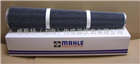 MAHLE高速开关电磁阀增压控制