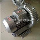 2QB510-SAH26鱼池供氧高压鼓风机价格