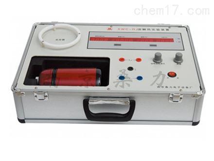 销售SWC-RJ溶解热实验装置
