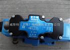 減小外嚙合VICKERS齒輪泵流量脈動