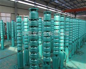 150QJ型深井潜水泵