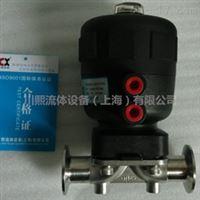 CXG681F气动隔膜阀厂家