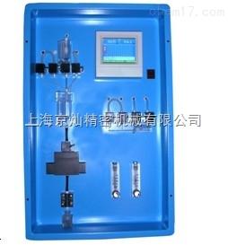 工业水质硅酸根测定仪
