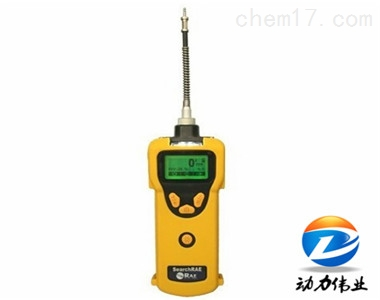 美国华瑞PGM-1600SearchRAE泵吸式可燃气毒气复合气体检测仪