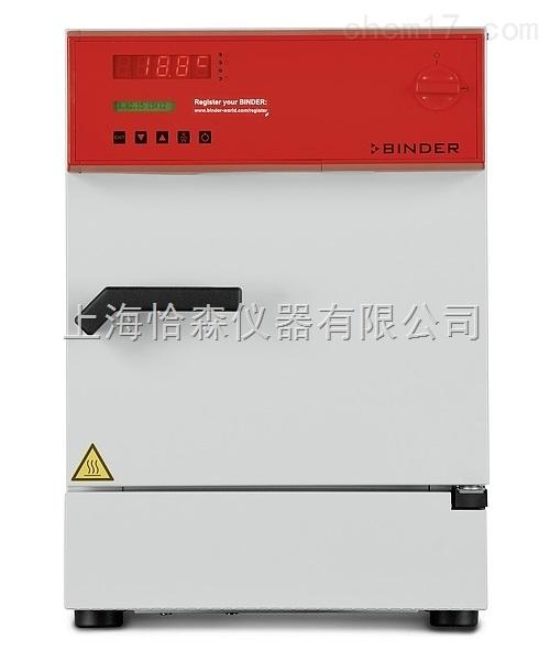Binder KB23低温生化培养箱