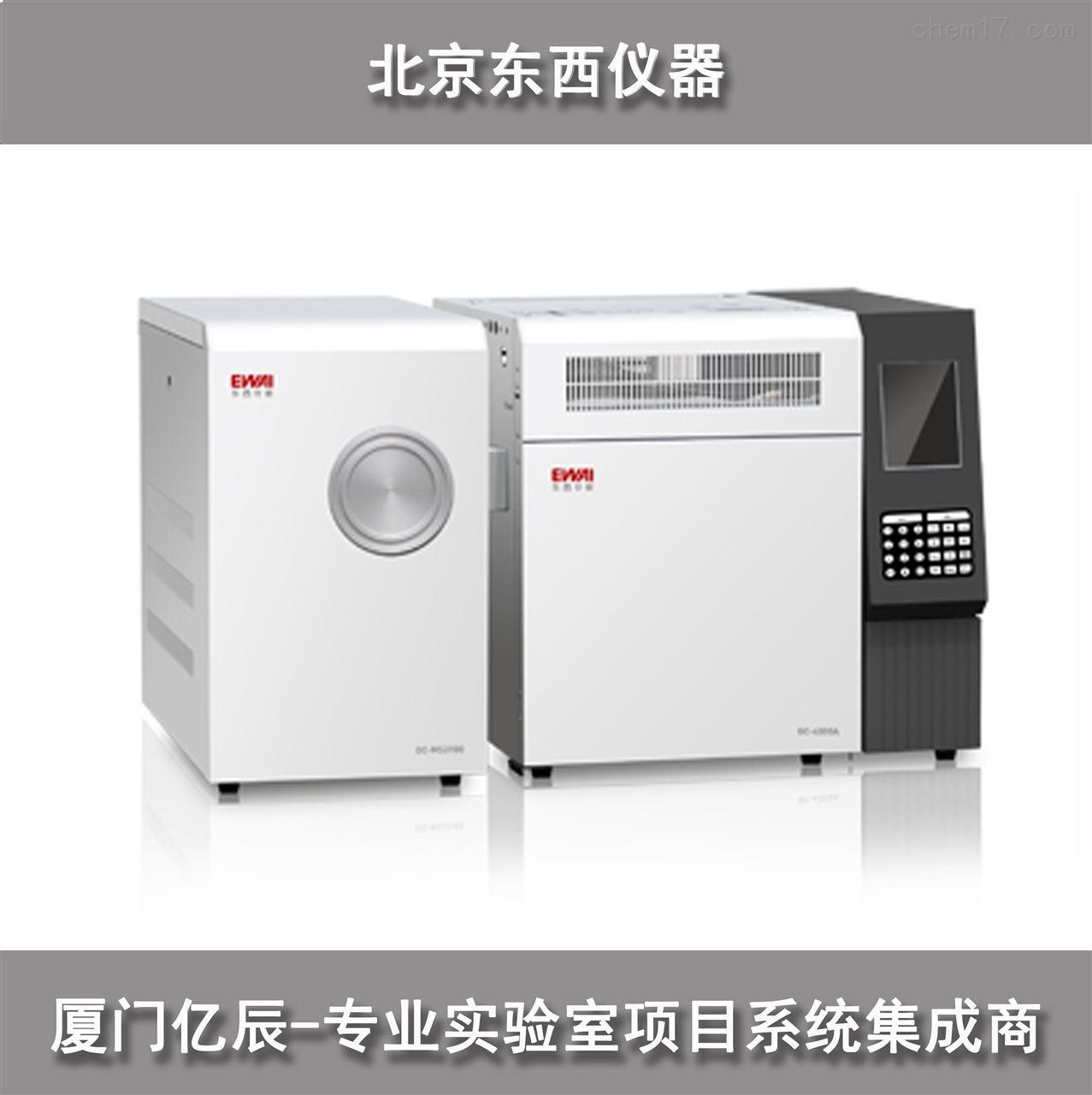 北京东西 GC-MS3100型气相色谱(四极)质谱联用仪