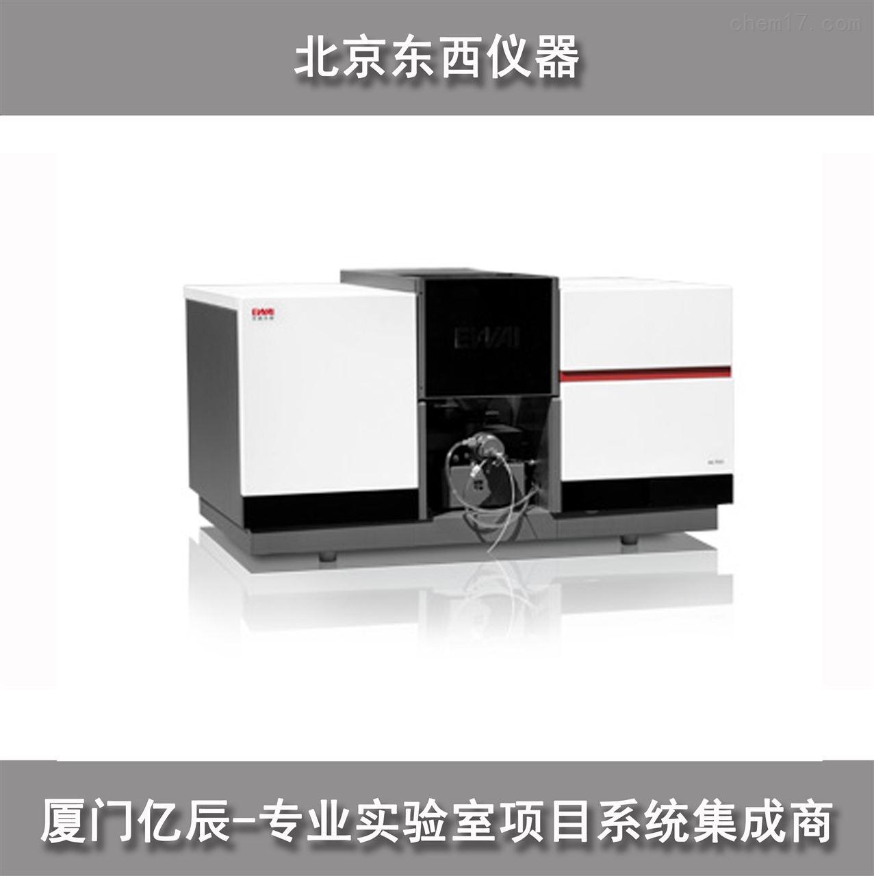 北京东西 AA-7050型原子吸收分光光度计