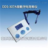 數字電導率儀實驗儀器