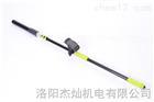 RE3500南京杰灿长杆式核辐射检测报警仪杰灿科技