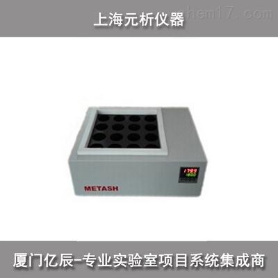 上海元析 SPH-1 样品预处理/赶酸仪