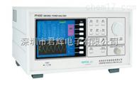 PF4000功率分析儀
