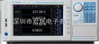PF5000電功率分析儀