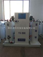 污水处理设备生产厂家化学法二氧化氯发生器价格优惠欢迎选购