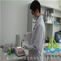 PA塑料水分测试仪原理与操作方法