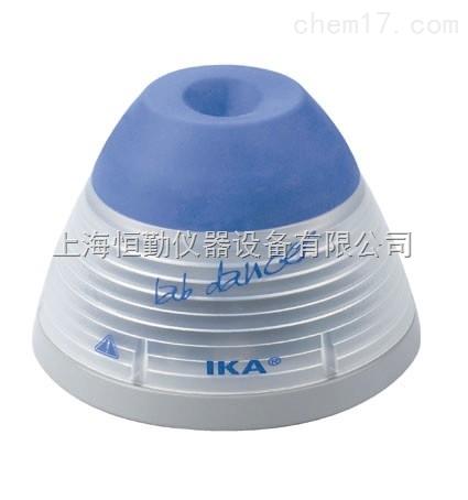 IKA小舞灵漩涡混合器Lab Dancer