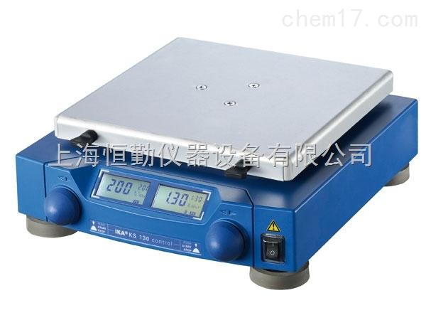 KS 130 控制型圆周式震荡摇床