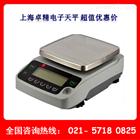 上海卓精總代理 BSM3200電子天平總代