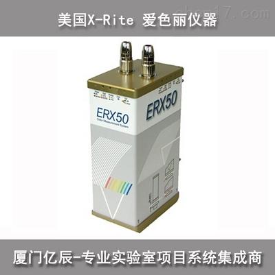 ERX50爱色丽X-Rite ERX50 分光光度仪