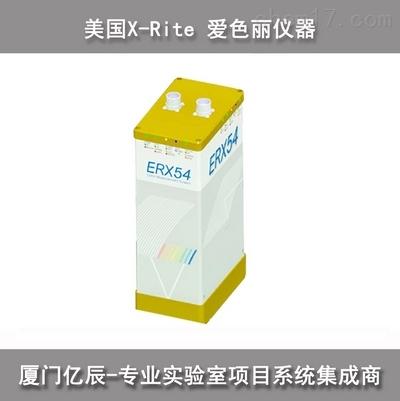 ERX54爱色丽X-Rite ERX54 分光光度仪
