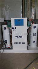皇冠生产基本型二氧化氯发生器产品性能好外观美观欢迎选购
