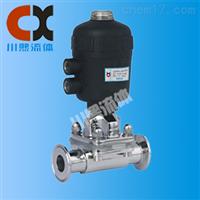 水用气动卫生级隔膜阀