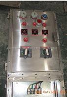 BXX51沃川不锈钢防爆检修配电箱生产有限公司