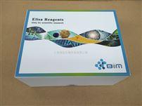NO,BIM大鼠一氧化氮ELISA试剂盒技术指导