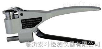 安徽合肥韦氏硬度计W-20B铝合金钳式硬度计