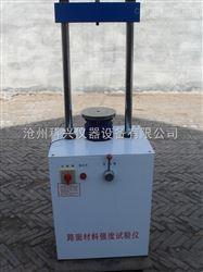 LD127-II型路面材料强度测定仪